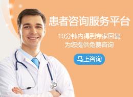 患者咨詢服務平臺